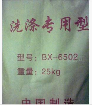 Thị trường nguyên liệu hoá chất 6502 factory direct thickener thickening powder detergent washing ma