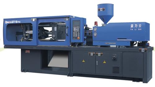 Taizhou supply Alex servo energy-saving injection molding machine