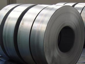 Tôn cuộn  Low retail company galvanized steel galvanized steel strip cold-rolled strip steel