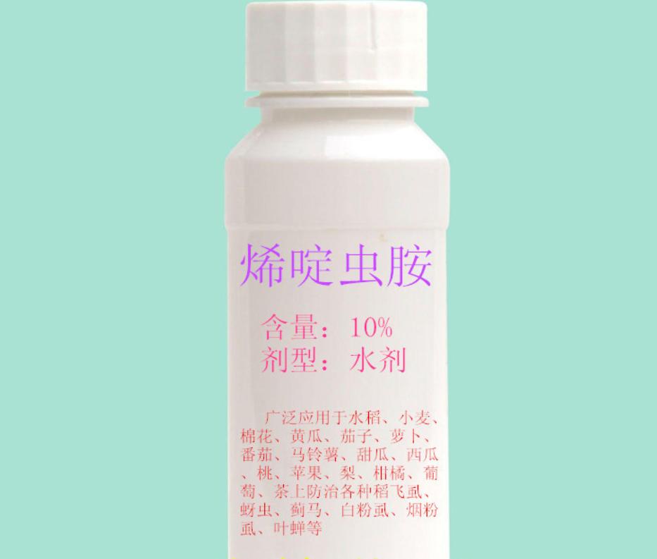 Thuốc diệt sâu chứa 10% Nitenpyram chuyên dùng cho canh tác