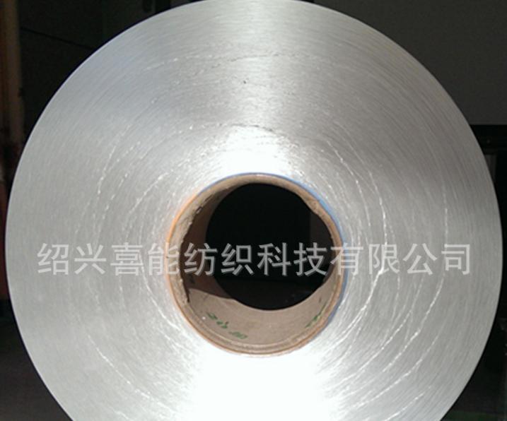 Supply colored nylon yarn female sub-fiber with 200D 10f 300 10f nylon 6