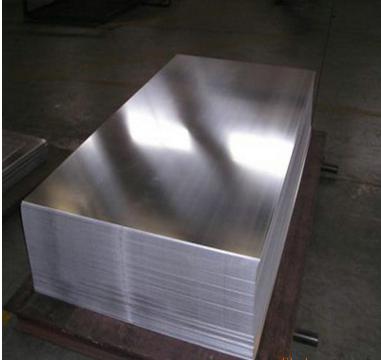 Vật liệu kim loại  Cung cấp vật liệu hợp kim nhôm 4043