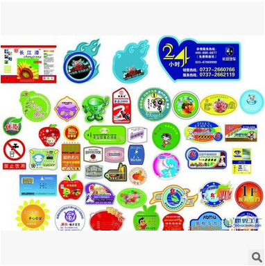 Decal tem mạc  [gang fight] Taobao Ali customized delivery tips 5 sub stickers stickers express lab