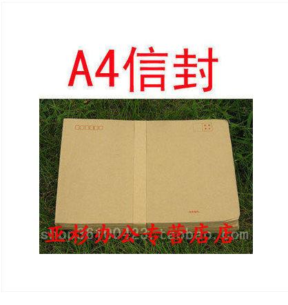 bao thư chống sốc 100 A4 envelope No. 9 manila envelope C4 envelope 324*230mm 9 A4 envelope kongfung