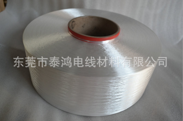 Production and wholesale 70D white high-strength nylon filament industrial wire filled nylon filamen