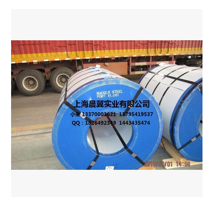 Supply of hot galvanized steel galvanized steel galvanized DC53D + Z DC54D + Z