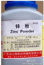 Professional wholesale supply of chemical reagents Zinc AR500G