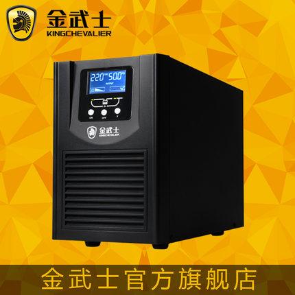 tủ điện  Gold Samurai 1600W GT2KS long delay 8 hours host 100AH battery 12 C12 batteries