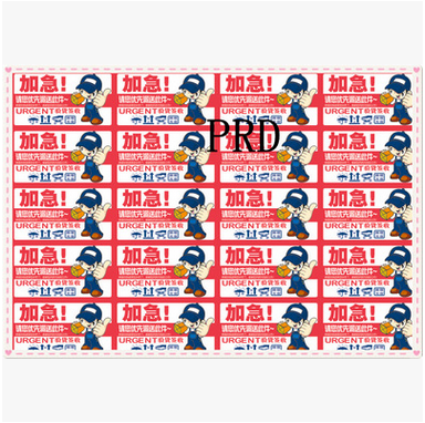 Decal tem mạc  Label paper manufacturers wholesale courier express a five-star home box paste label