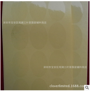 Decal tem mạc  Spot color transparent sealing label label set made of PVC plastic oval box strong a