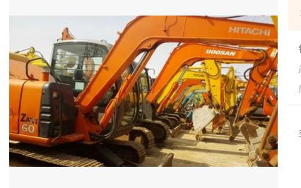 Used Komatsu PC 60 mini excavator excavator