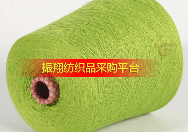 Factory direct 140D nylon high-wire high-wire colored yarn wholesale high elastic Sini Long high-wir