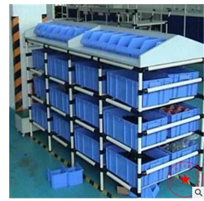 Kệ hàng    Hot wire mesh shelves supermarket shelves SMD plating network storage shelves storage sh