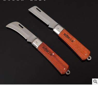 Curved blade electric knife straight edge knife wooden handle electrician electricity export to Germ
