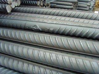 Thép gân  Hot-rolled steel rebar finishing Shelf