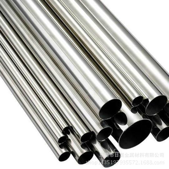 (Dongguan stainless steel seamless pipe) 302 stainless steel seamless pipe, seamless pipe material S
