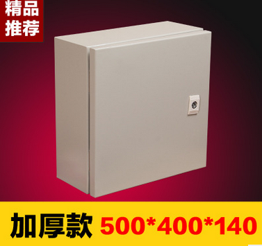 tủ điện   Foundation box factory wholesale outlet IP65 surface mounted wall-mounted control cabinet