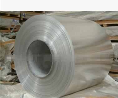 Vật liệu kim loại  Cung cấp nhôm hợp kim 7050