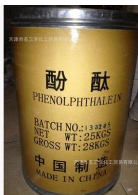 Thị trường nguyên liệu hoá chất  Phenolphthalein | CAS Number: 77-09-8 factory direct pharmaceutica