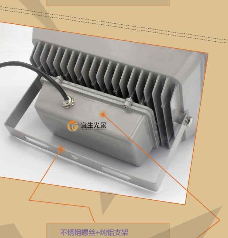 Vỏ chụp đèn chiếu điểm  30 wled project-light lamp manufacturers selling high quality billboard pro