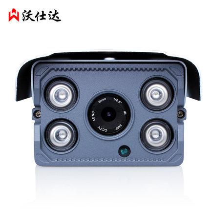 thị trường thiết bị giám sát    Wo Shida light 4 HD network surveillance cameras Webcam 720P / 960P