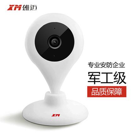 thị trường thiết bị giám sát    Mai Xiong professional home night vision camera wireless wifi smart