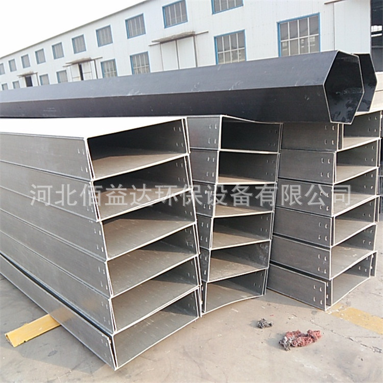 Xà gồ  Various models of glass and steel wire cable tray cable tray Ladder type cable tray 200 * 100