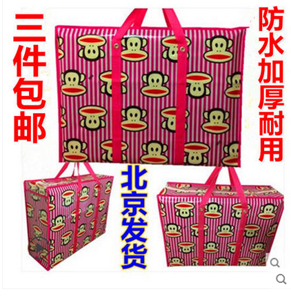 Bao dệt   3 pieces of extra large bags of bags, bags, bags, bags, bags, bags, bags, waterproof, mo
