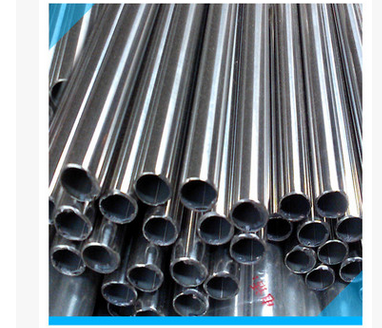 Good integrity built for special steel 904L stainless steel seamless pipe quality product worth buyi