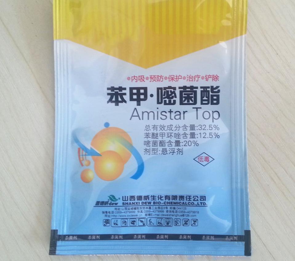 Thuốc diệt nấm, thuốc trừ sâu bệnh gói 10g  32,5% benzoyl bán sỉ