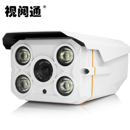thị trường thiết bị giám sát    1200 line white light camera surveillance cameras day and night full