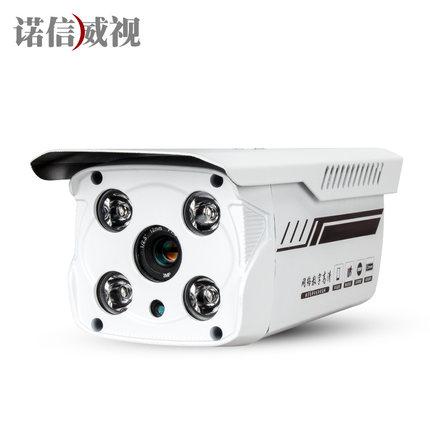 thị trường thiết bị giám sát 2 million high-definition network surveillance camera 720P 960p / 1080P