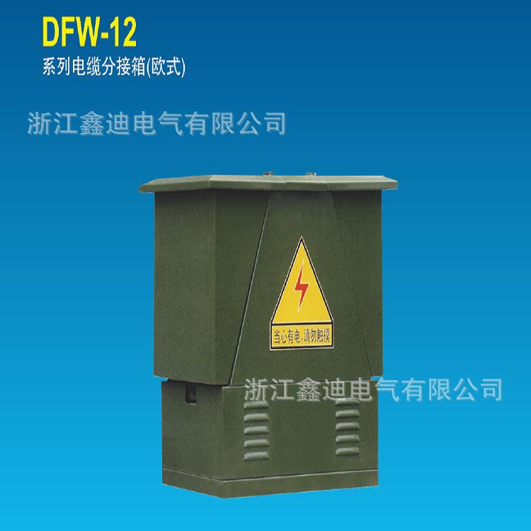 Hộp phân phối cáp  DFW - 12 series cable connection box (European) distribution box distribution cab