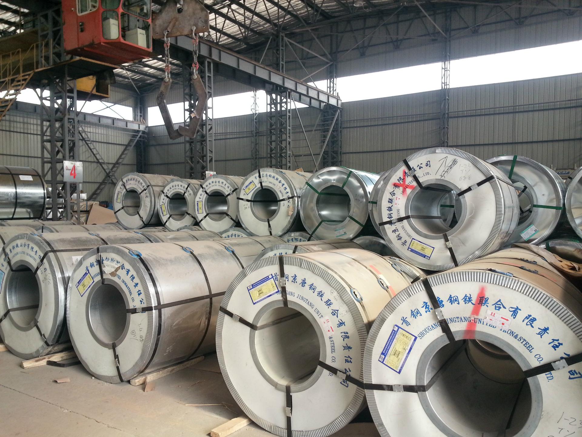 Galvanized sheet | 80 grams of zinc layer of galvanized sheet | 200 grams of zinc layer of galvanize