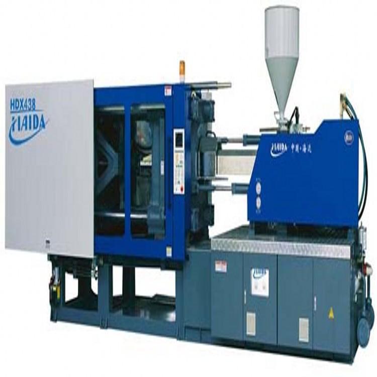 The supply of Haida HDX880 horizontal injection molding machine plastic injection molding machine mo