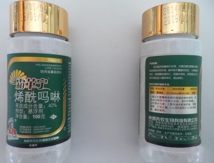Thuốc trị bệnh sương mai 40% Dimethomorph