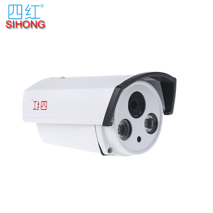thị trường thiết bị giám sát    Infrared night vision surveillance cameras monitor analog high-defin