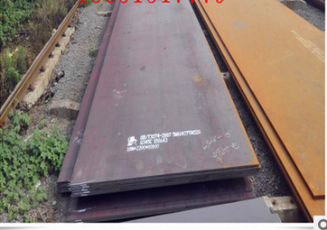 40Mn steel selling price in the thickness of the plate and taste 40Mn steel please call to discuss