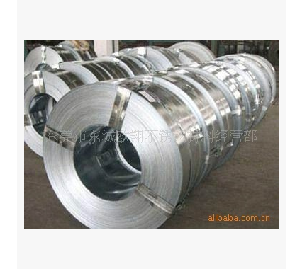 201 cold rolled strip complete and reliable quality Precision 201 stainless steel tape specification