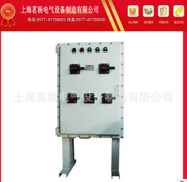 tủ điện   Custom proof distribution cabinet / explosion-proof power control cabinet manufacturers /