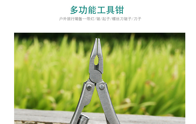 Bộ kềm dao đa năng  Multi-function pliers The portable folding tool clamp pliers with lamp outdoor