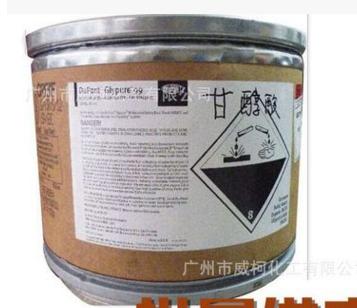 Thị trường nguyên liệu hoá chất  [Quality assurance] imported raw materials DuPont Glycolic Acid (A