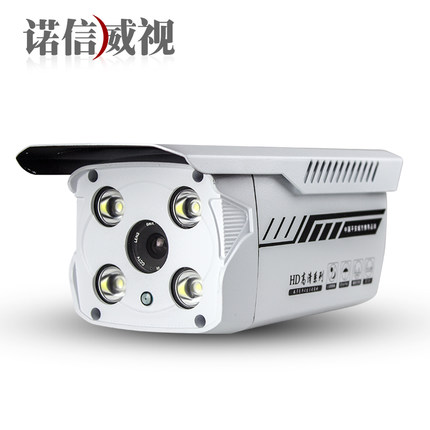 thị trường thiết bị giám sát    1200 line HD surveillance cameras day and night full-color outdoor w