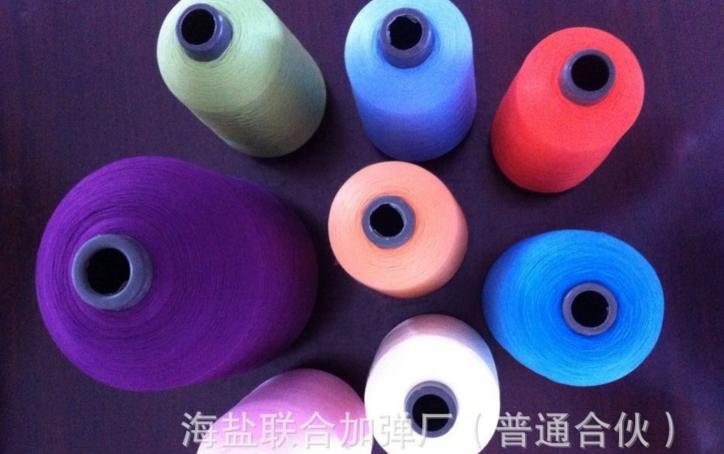 Factory outlets] polyamide high stretch nylon stretch yarn nylon Sini Long 40D / 2