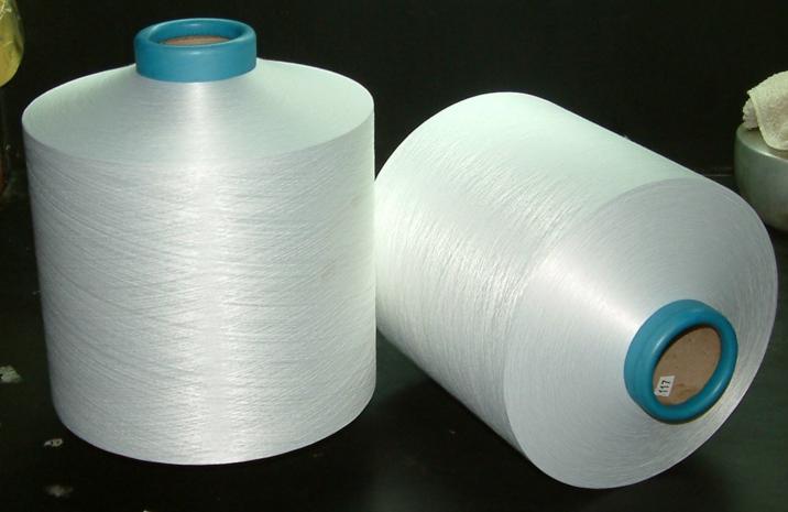 Manufacturers supply 70D / 48F about quality nylon stretch yarn DTY semi-light colored nylon filamen