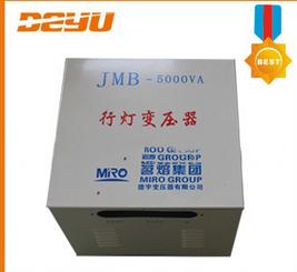 Biến áp chất lượng cao hiệu Deyu phiên bàn JMB-1500VA