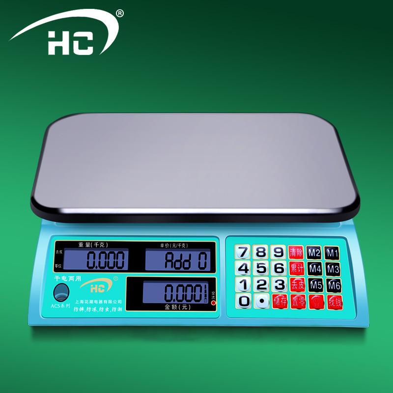 Cân điện tử cân rau quả tide /HC  30K g kg