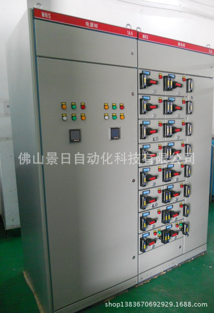 Tủ mạng cabinet    Power supply low voltage switchgear cabinet cabinet / CHINT / Chint ggd voltage