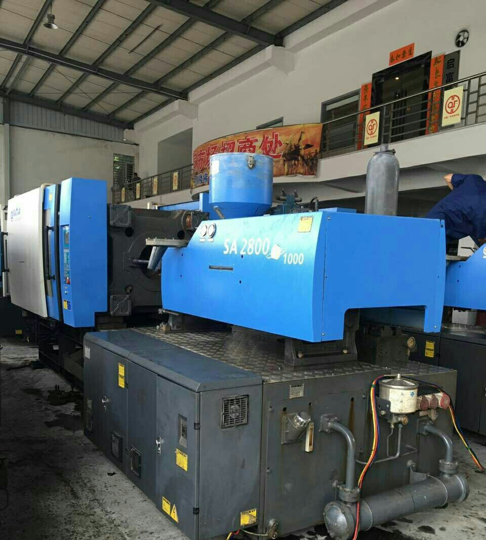 The supply of 280T Haitian high-speed injection molding machine