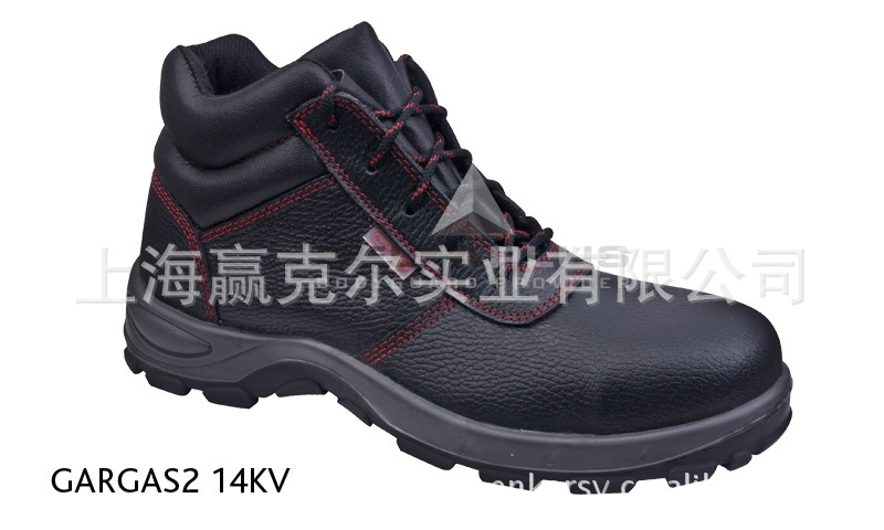 Giày cách điện  Supply of high-voltage insulated safety shoes / shoes electrician / electrical insu